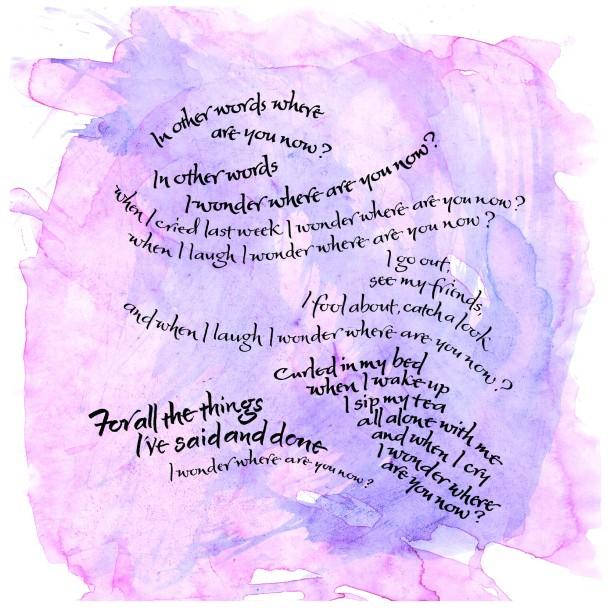 H Poem